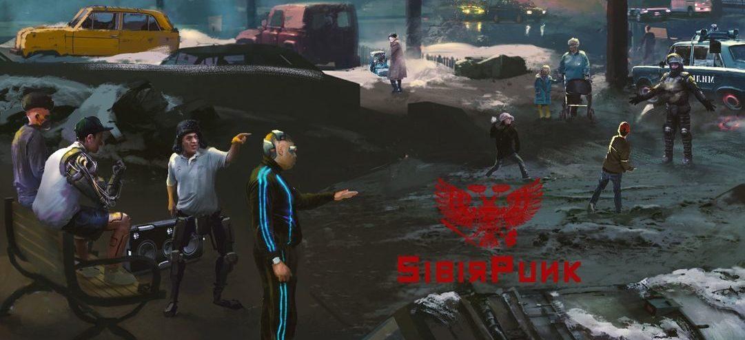 Разработкой игр по серии «СибирьПанк» займется новая польская студия Red Square Games